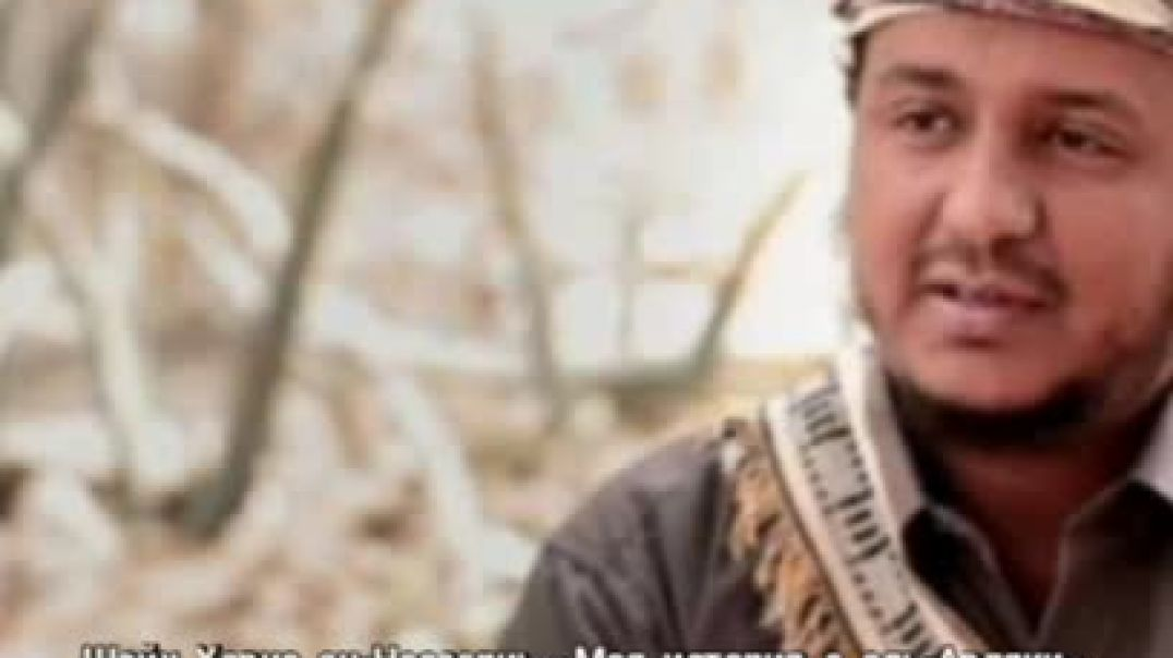 Шейх Харис ан-Наззари: «Моя история с аль-Авляки»