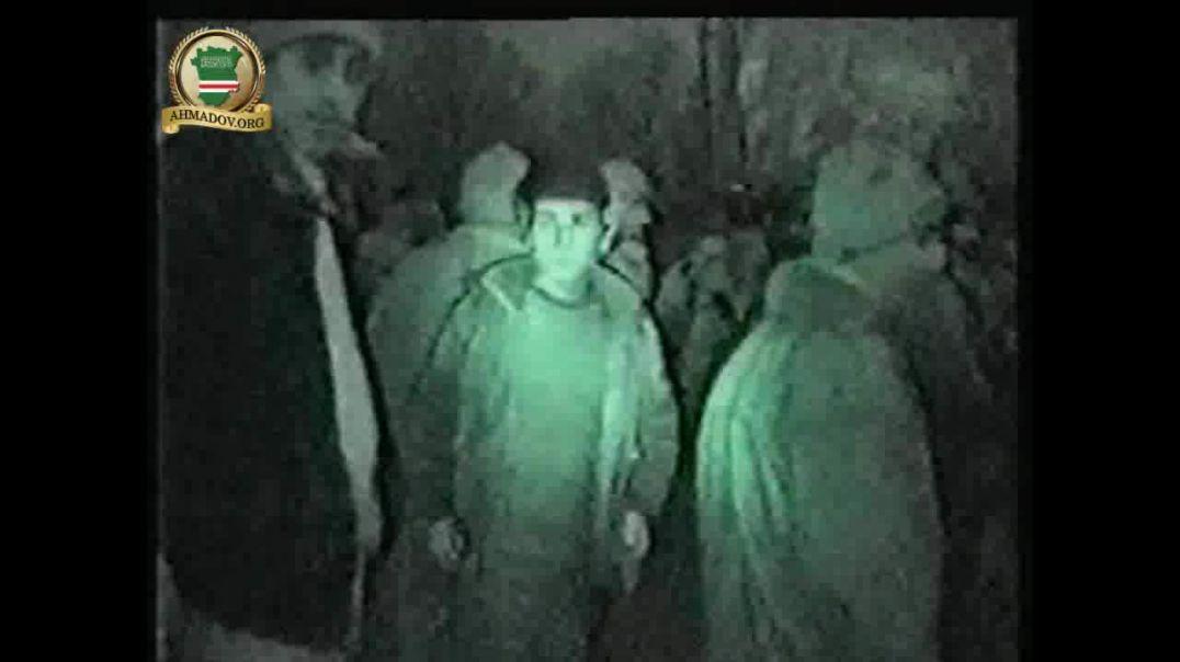 Аргунская операция. Последняя часть. 2000 г || Нохчийчоь (Чечня)