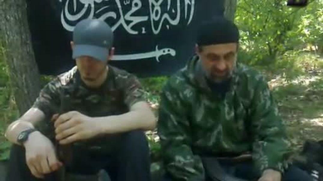 Обращение амира Салиха к муджахидам вилаята Дагестан
