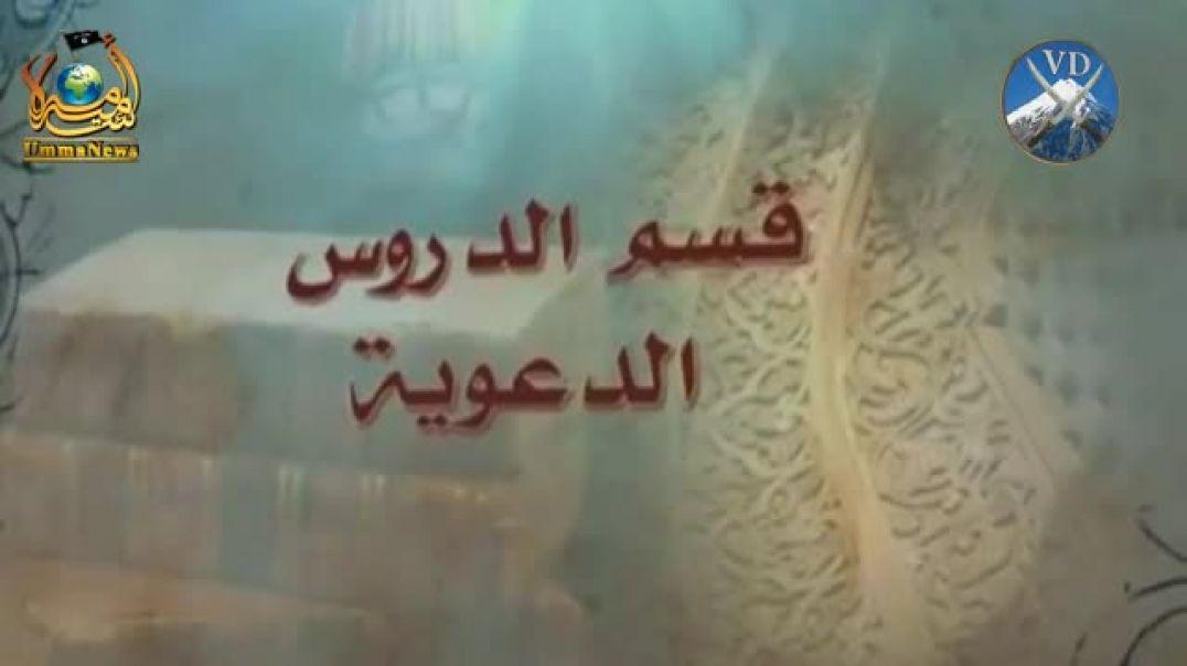 """Шейх Абу Зейд аль-Хусейнан: """"Кто такие муджахиды и каково их положение?"""""""