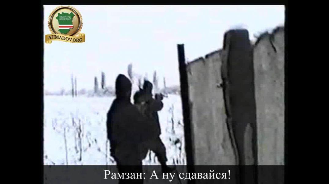 Аргунская операция. 2-я часть. 2000 г || Нохчийчоь (Чечня)