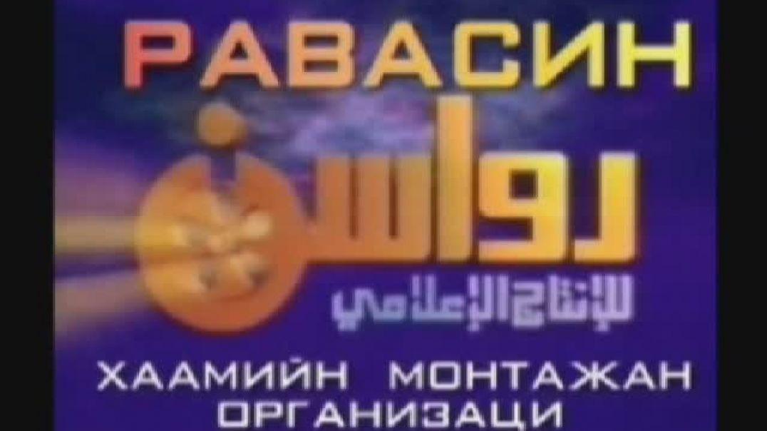 Г1айг1анин Кевнаш ( на чеченском языке )