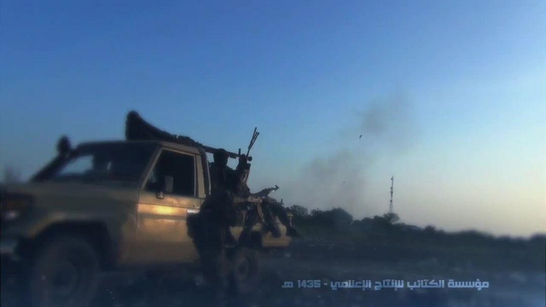 "Harakat al-Shabaab al-Mujahideen: ""Disperse, With Them, Those Who Follow Them 5"""