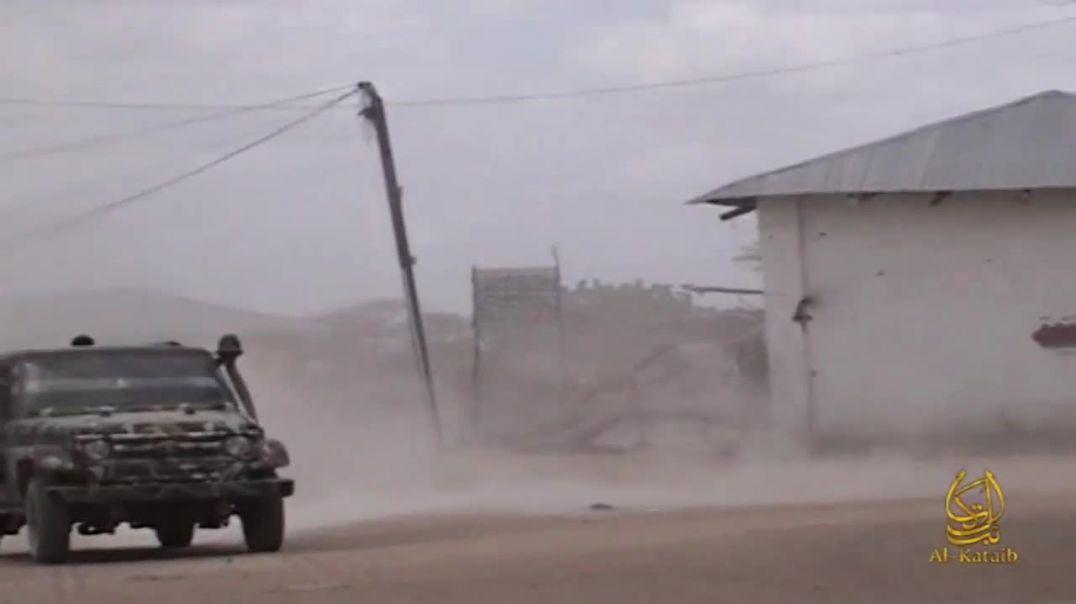 "Harakat al-Shabaab al-Mujahideen: ""Disperse, With Them, Those Who Follow Them 2"""