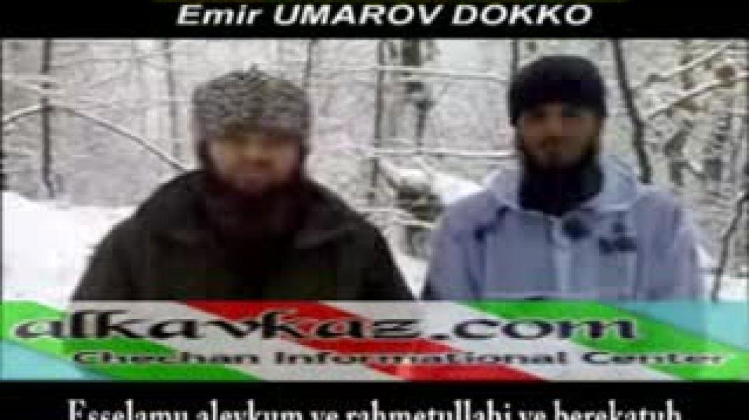 Амир ИК Докку Абу Усман & Амир Муханнад || Amir IK Dokku Abu Usman & Amir Muhannad