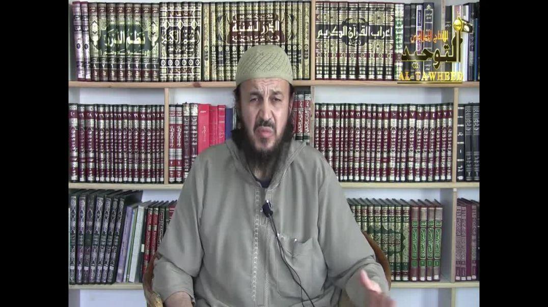 كلمة بعنوان ( وصايا السنة ) للشيخ أبو محمد المقدسي