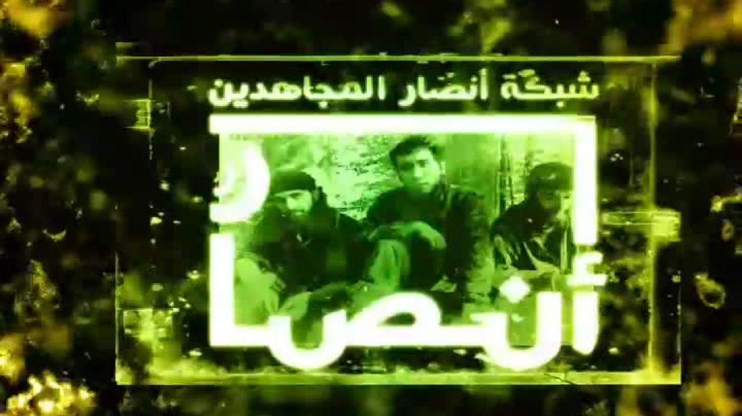 """Istishad"" — By Sheikh Sa'eed Buryatskiy || Islamic Emirate Caucasus"