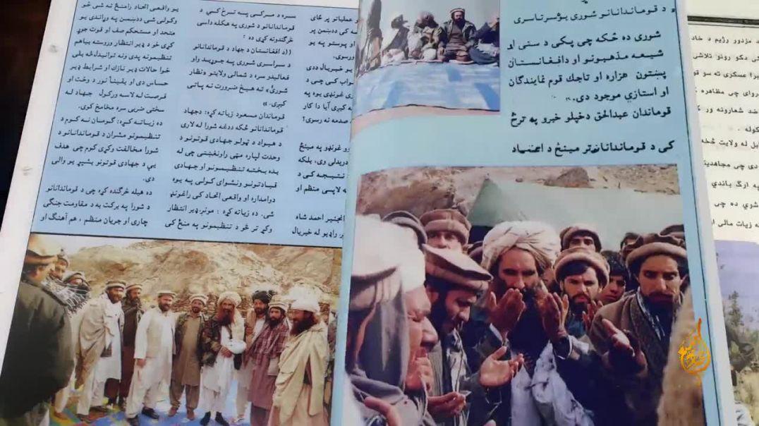 Manba' al-Jihad Studio presents a historic documentary of Alhaj Molvi Jalaluddin Haqqani (RA)