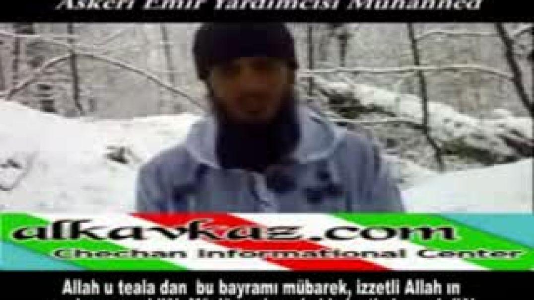 Amir Muhannad