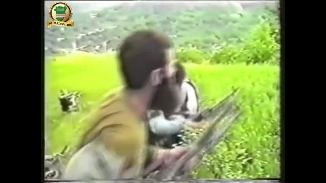 Чечня - Операция в Шуани 31.05.1996 г. || الشيشان - عملية في شواني 31.5.1996