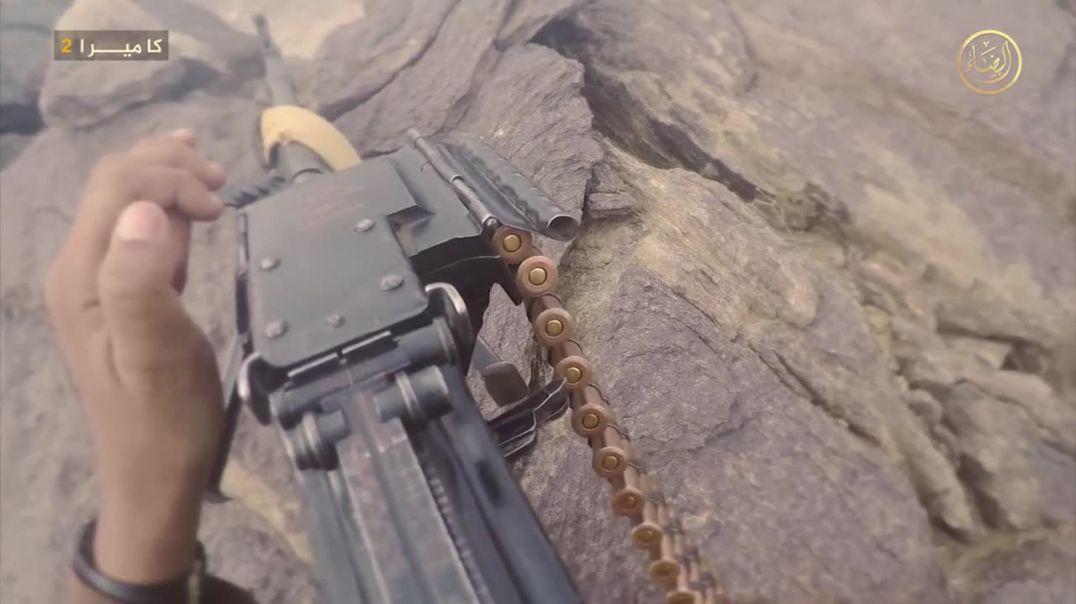 Yemen: Usud ul-Harb || اليمن: أسود الحرب
