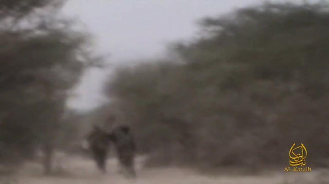 "Al-Kataib Media: ""Disperse, With Them, Those Who Follow Them 1"""