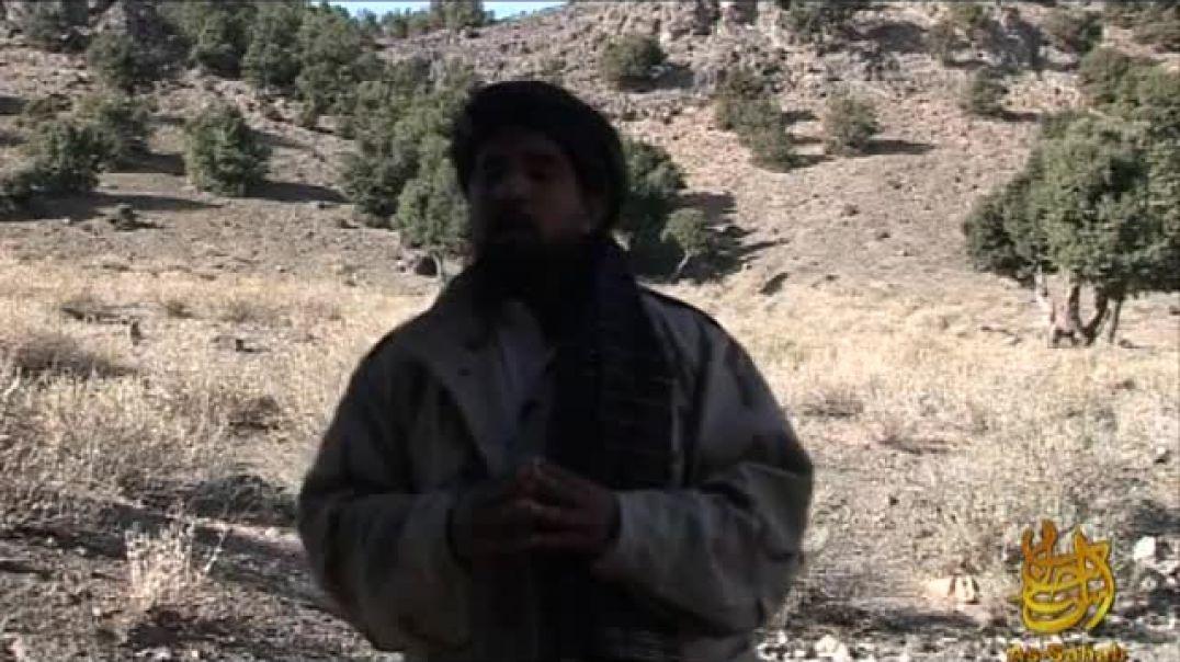 بشائر النصر ونسائم التمكين - للشيخ أبو يحيى الليبي