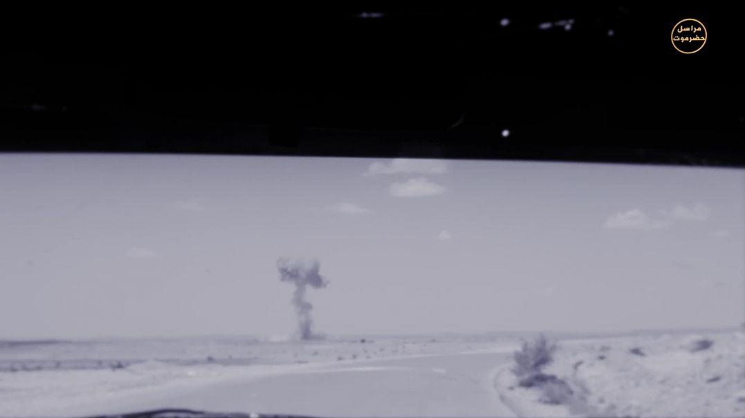 عملية استشهادية على نقطة بضة التابعة لقوات النخبة الحضرمية الموالية الإمارات