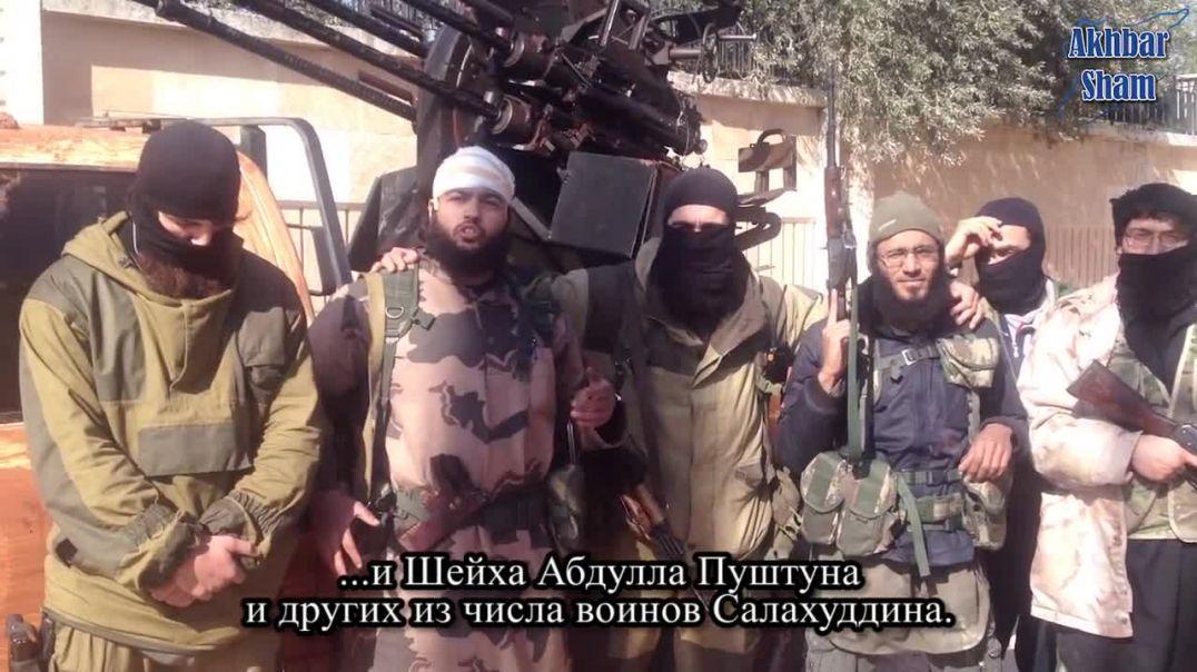 Шейх Мухайсан благодарит муджахидов ДМА за помощь в сражениях с кафирами в Шейх Наджар 2014