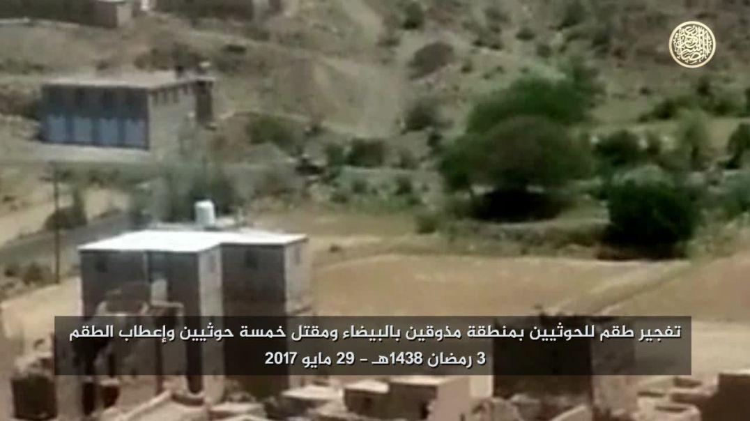 تفجير عبوة ناسفة على طقم للحوثيين بمنطقة مذوقين