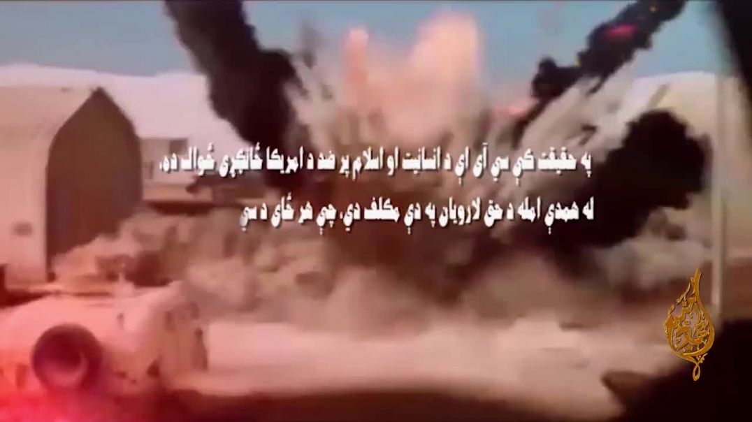 Батальон Бадр 4 - Араб.яз || Badr Battalions 4 - in Arabic || كتائب بدر 4 باللغة العربية