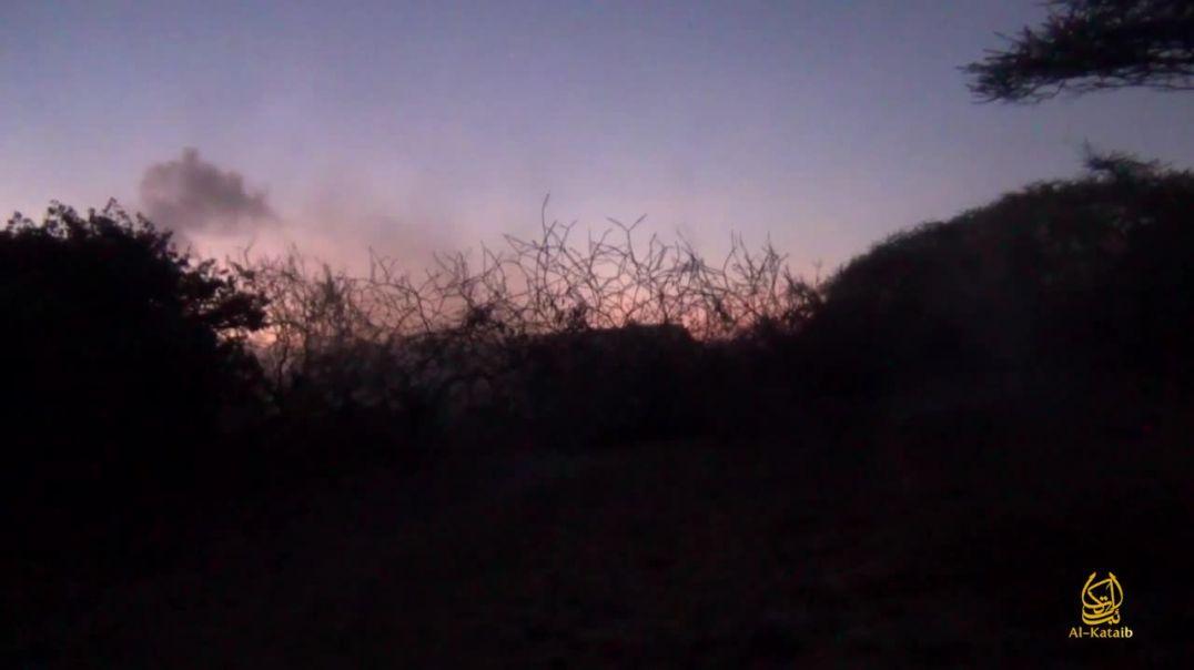 "Harakat al-Shabaab al-Mujahideen: ""Disperse, With Them, Those Who Follow Them 9"""