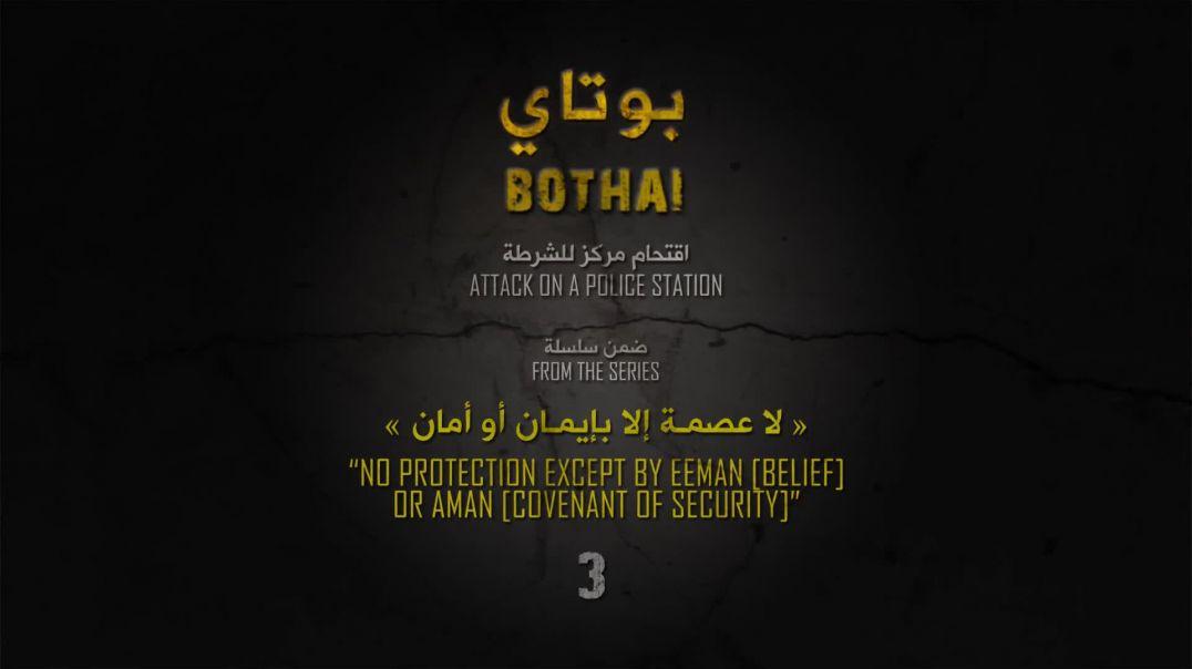 Bothai — Attack on a Police Station || Harakat al-Shabaab al-Mujahideen
