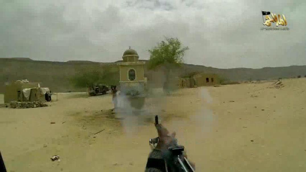 ضرب نقطة العسكرية – حضرموت || مؤسسة الملاحم